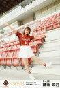 【エントリーでポイント10倍!(7月11日01:59まで!)】【中古】生写真(AKB48・SKE48)/アイドル/SKE48 鎌田菜月/全身・衣装赤・ユニフォーム・両手上げ・左足上げ/名古屋グランパス×SKE48 ランダム生写真