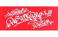 コレクション, その他 () Buster Bros!!! R4G SHIBUYA109 -Division Rap Battle- 109 SPRING CAMPAIGN
