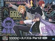 パズル, その他  () 1000 Part2 -Division Rap Battle-