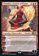 【エントリーで全品ポイント10倍!(8月18日09:59まで)】【中古】マジックザギャザリング/英語版/R/基本セット2020/赤 [R] : Chandra, Acolyte of Flame/炎の侍祭、チャンドラ