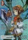 【中古】ファイナルファンタジーTCG/R/火/Opus IX 9-011R [R] : (ホロ)クラヴァット(フルアート)
