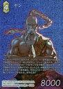 【中古】ファイナルファンタジーTCG/R/土/Opus IX 9-075R [R] : (ホロ)ヤン(フルアート)