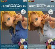 コレクション, フィギュア  2 Z GLITTERGLAMOURS -ANDROID No.18- II