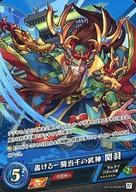 トレーディングカード・テレカ, トレーディングカード R vol.5-0028-R R ()