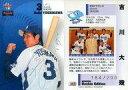 【中古】BBM/レギュラーカード/ルーキーレギュラー/中日ドラゴンズ/BBM2011 ルーキーエディション 047 [レギュラーカード] : 吉川大幾(銀箔押しサイン入り)(/200)