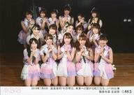 【エントリーでポイント10倍!(4月16日01:59まで!)】【中古】生写真(AKB48・SKE48)/アイドル/AKB48 AKB48/集合(チーム8)/横型・2019年7月6日 湯浅順司「その雫は、未来へと繋がる虹になる。」17:00公演 服部有菜 生誕祭・2Lサイズ/AKB48劇場公演記念集合生写真