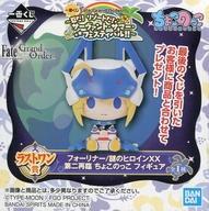 コレクション, その他  XX() FateGrand Order!!!!
