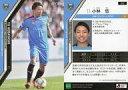 【中古】スポーツ/レギュラーカード/2019 Jリーグ オフィシャルトレーディングカード 052 [レギュラーカード] : 小林悠