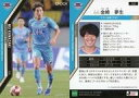 【中古】スポーツ/レギュラーカード/2019 Jリーグ オフィシャルトレーディングカード 152 [レギュラーカード] : 金崎夢生