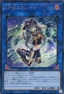 トレーディングカード・テレカ, トレーディングカードゲーム  CHIM-JP049 IP