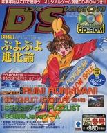 ゲーム, その他 Windows9598 CD Disc Station Vol.21()