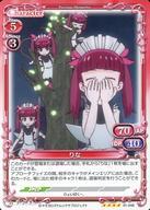 【中古】プレシャスメモリーズ/SR/キャラクター/赤/ケムリクサ SR確定パック 01-046 [SR] : りな(ノーマル仕様)