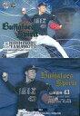 【中古】BBM/インサートカード/BUFFALOES SPIRIT/BBM2019 オリックス・バファローズ BS3 [インサートカード] : 山本由伸