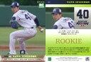 【中古】スポーツ/レギュラーカード/2019 東京ヤクルトスワローズ ROOKIES&STARS 20 [レギュラーカード] : 市川悠太