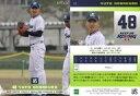 【中古】スポーツ/レギュラーカード/2019 東京ヤクルトスワローズ ROOKIES&STARS 25 [レギュラーカード] : 金久保優斗