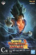 コレクション, その他 1824!P27.5 () SUPER DRAGONBALL HEROES C