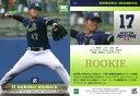 【中古】スポーツ/レギュラーカード/2019 東京ヤクルトスワローズ ROOKIES&STARS 06 [レギュラーカード] : 清水昇