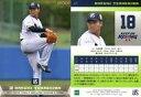 【中古】スポーツ/レギュラーカード/2019 東京ヤクルトスワローズ ROOKIES&STARS 07 [レギュラーカード] : 寺島成輝
