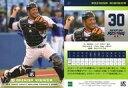 【中古】スポーツ/レギュラーカード/2019 東京ヤクルトスワローズ ROOKIES&STARS 37 [レギュラーカード] : 西田明央