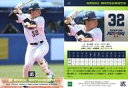 【中古】スポーツ/レギュラーカード/2019 東京ヤクルトスワローズ ROOKIES&STARS 38 [レギュラーカード] : 松本直樹