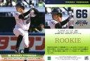 【中古】スポーツ/レギュラーカード/2019 東京ヤクルトスワローズ ROOKIES&STARS 57 [レギュラーカード] : 吉田大成