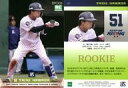 【中古】スポーツ/レギュラーカード/2019 東京ヤクルトスワローズ ROOKIES&STARS 67 [レギュラーカード] : 濱田太貴