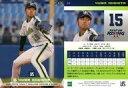 【中古】スポーツ/レギュラーカード/2019 東京ヤクルトスワローズ ROOKIES&STARS 04 [レギュラーカード] : 大下佑馬