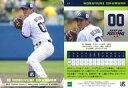 【中古】スポーツ/レギュラーカード/2019 東京ヤクルトスワローズ ROOKIES&STARS 44 [レギュラーカード] : 奥村展征