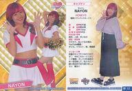 【中古】BBM/レギュラーカード/HONEYS/BBM2019 プロ野球チアリーダーカード DANCING HEROINE -華- 華12 [レギュラーカード] : NAYON(パラレル版)