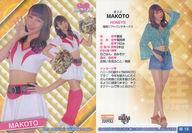 【中古】BBM/レギュラーカード/HONEYS/BBM2019 プロ野球チアリーダーカード DANCING HEROINE -華- 華16 [レギュラーカード] : MAKOTO(パラレル版)