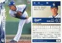 【中古】BBM/レギュラーカード/BBM2019 中日ドラゴンズ D18 [レギュラーカード] : 石川翔【タイムセール】