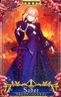 トレーディングカード・テレカ, トレーディングカード FateGrand Order Arcade4Happy Valentine2019 Fatal(Happy Valentine2019)