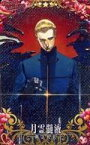 【中古】Fate/Grand Order Arcade/☆☆☆☆☆/概念礼装/Happy Valentine限定召喚2019 [☆☆☆☆☆] : 【Fatal】月霊髄液(Happy Valentine2019限定デザイン)
