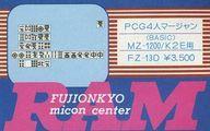 パソコン・周辺機器, その他 MZ-1200K2E PCG4MZ-1200K2E
