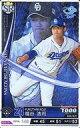 【中古】ベースボールコレクション/SR/リリーフ/中日ドラゴンズ/SEASON 2019 アペンドパック第1弾 201901-SR-D024-00 [SR] : 福谷浩司