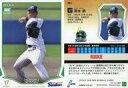 【中古】スポーツ/レギュラーカード/東京ヤクルトスワローズ/2019 NPB プロ野球カード 281 [レギュラーカード] : 清水昇