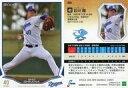 【中古】スポーツ/レギュラーカード/中日ドラゴンズ/2019 NPB プロ野球カード 369 [レギュラーカード] : 石川翔