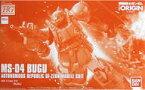 【中古】プラモデル 1/144 HG MS-04 ブグ 「機動戦士ガンダム THE ORIGIN」 プレミアムバンダイ限定 [5058242]【タイムセール】