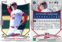 【中古】スポーツ/レギュラーカード/2019 広島東洋カープ ROOKIES&STARS 08 [レギュラーカード] : 永川勝浩【タイムセール】