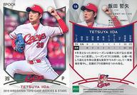 【中古】スポーツ/レギュラーカード/2019 広島東洋カープ ROOKIES&STARS 18 [レギュラーカード] : 飯田哲矢