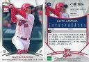 【中古】スポーツ/レギュラーカード/2019 広島東洋カープ ROOKIES&STARS 53 [レギュラーカード] : 小園海斗
