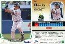 【中古】スポーツ/レギュラーカード/東京ヤクルトスワローズ/2019 NPB プロ野球カード 282 [レギュラーカード] : 中山翔太