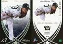 【中古】スポーツ/インサートカード/オリックス・バファローズ/2019 NPB プロ野球カード HF07 [インサートカード] : 山岡泰輔