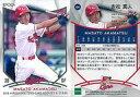【中古】スポーツ/レギュラーカード/2019 広島東洋カープ ROOKIES&STARS 64 [レギュラーカード] : 赤松真人