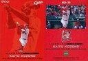【中古】スポーツ/スペシャルインサートカード/2019 広島東洋カープ ROOKIES&STARS MQR-C08 [MASQUED RED] : 小園海斗(/20)