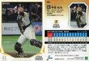 【中古】スポーツ/レギュラーカード/福岡ソフトバンクホークス/2019 NPB プロ野球カード 053 [レギュラーカード] : 甲斐拓也
