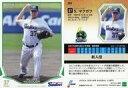 【中古】スポーツ/レギュラーカード/東京ヤクルトスワローズ/2019 NPB プロ野球カード 264 [レギュラーカード] : マクガフ