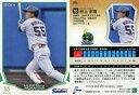 【中古】スポーツ/レギュラーカード/東京ヤクルトスワローズ/2019 NPB プロ野球カード 275 [レギュラーカード] : 村上宗隆