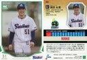 【中古】スポーツ/レギュラーカード/東京ヤクルトスワローズ/2019 NPB プロ野球カード 284 [レギュラーカード] : 濱田太貴