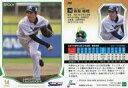 【中古】スポーツ/レギュラーカード/東京ヤクルトスワローズ/2019 NPB プロ野球カード 256 [レギュラーカード] : 高梨裕稔